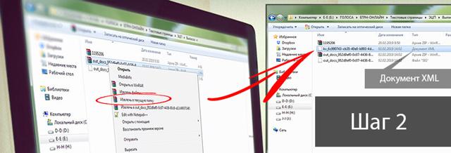 Почему выписки из ЕГРН поступают в нечитаемом формате и можно ли перевести в человекочитаемый формат документы из Росреестра?