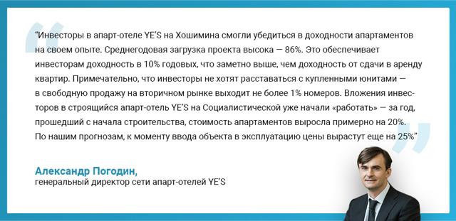 Покупка апартаментов в Москве, за и против, средняя стоимость и возможность сдачи в аренду данного вида недвижимости