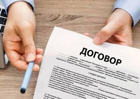 Чем отличается договор найма от договора аренды, особенности оформления