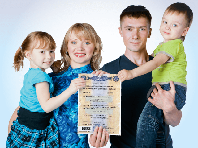 Где взять первоначальный взнос на ипотеку: способы, советы и рекомендации для граждан