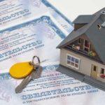 Простые и полезные советы собственникам частной недвижимости: как правильно продать дом?
