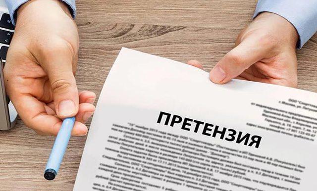 Основные обязанности и права управляющей компании по содержанию общего имущества многоквартирного дома