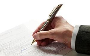 Образец договора аренды помещения с физическим лицом, какую информацию следует указать?