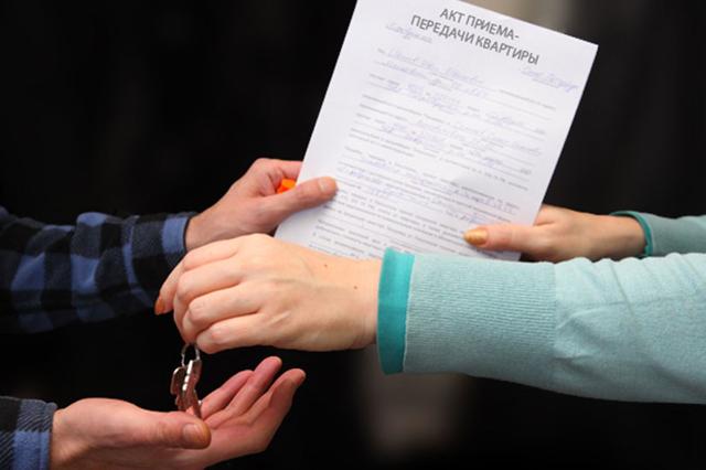 Акт приема передачи жилого помещения: образец и нормы составления