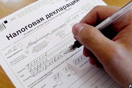 Порядок получения налогового вычета при покупке квартиры - подробно о процедуре с точки зрения законов РФ