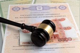 Что грозит за обналичивание материнского капитала: мошеннические схемы и ответственность за нарушение закона