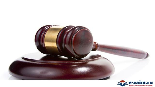 Как купить арестованное имущество у судебных приставов: порядок действий и риски покупателя
