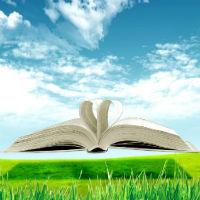 Что такое похозяйственная книга и для каких целей она используется?