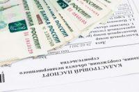 Срок действия кадастрового паспорта на квартиру и процесс оформления документа