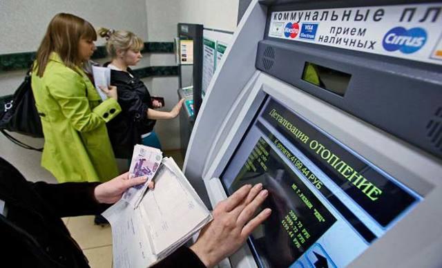 Как узнать долги по ЖКХ на территории РФ: все методы поиска нужной информации и нюансы процедуры