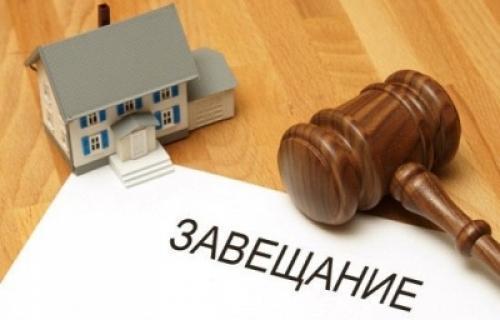 Какие документы нужны чтобы вступить в наследство, кто имеет права на получение наследства, сроки подачи документов