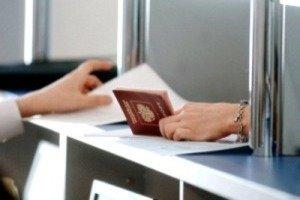 Документы, что подтверждают прописку (регистрацию) в месте постоянного или временного жительства