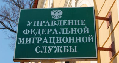 Как прописаться в другом городе и соблюсти все законодательные и бюрократические нюансы