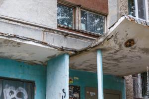 Жилинспекция в Перми: официальный сайт, контактные данные и полномочия госорганизации