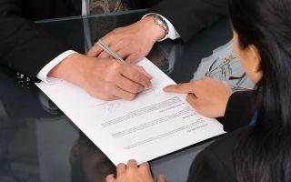 Как проверить договор ДДУ в Росреестре, что раскроют основные способы и порядок регистрации
