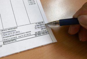 Возврат за коммунальные платежи многодетным семьям в году