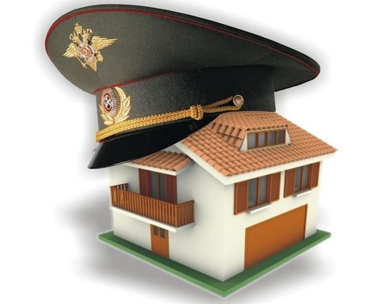 Жилищные вопросы военнослужащих: советы военного юриста