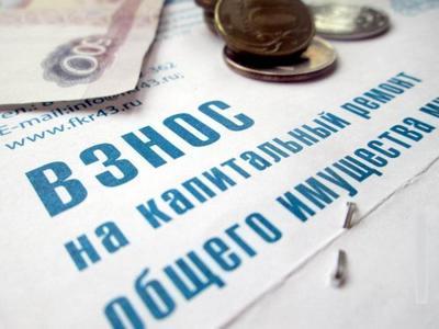 Ответственность за неуплату взносов на капитальный ремонт - можно ли избежать?