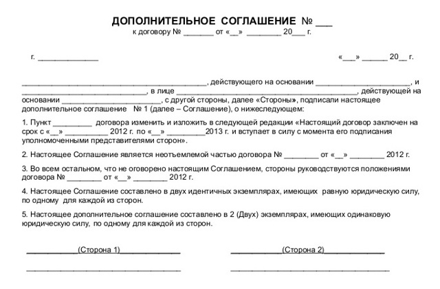 Процент договора займа между юридическим лицом и генеральным директором