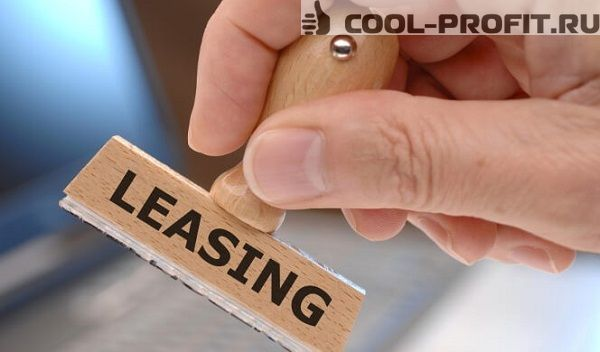Обратный лизинг недвижимости как разновидность финансовой аренды