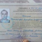 Продлить регистрацию по месту пребывания, куда обращаться, как часто, какие документы при себе иметь