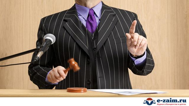 Реализация арестованного имущества, которую проводит Сбербанк: страхование, выставление на торги, как происходит продажа