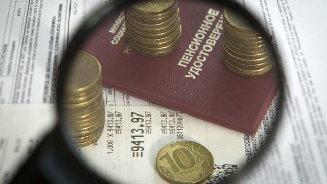 Правила получения субсидии на оплату ЖКХ - кто имеет право оформлять, льготы для определенных категорий граждан