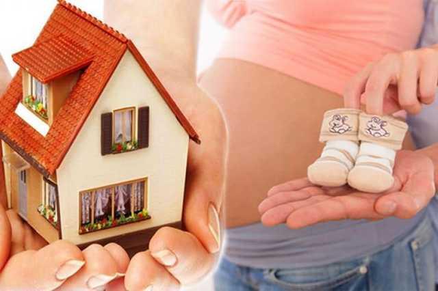 Как купить дом под материнский капитал: законодательство РФ, все нюансы процедуры и рекомендации по ее осуществлению