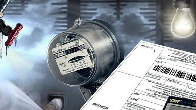 Как узнать задолженность по электроэнергии по адресу, об отключении от ресурса
