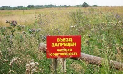 Разбираемся: как изменить существующие границы земельного участка