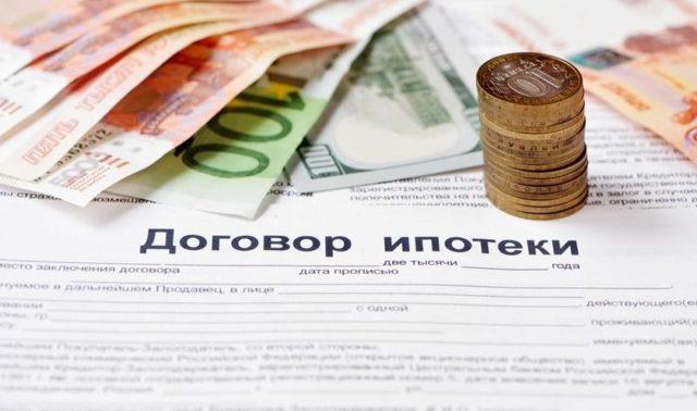 На какой срок выгоднее брать ипотеку, каковы переплаты при разных сроках кредитования и как минимизировать риски - разбираемся