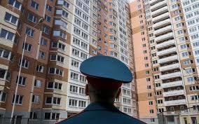 Программы для покупки жилья: условия субсидирования и получения господдержки