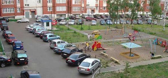 Организация парковки на придомовой территории: законодательная база