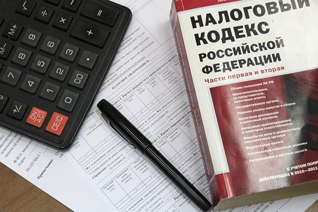 Как считать налоги на имущество для граждан по новой формуле?