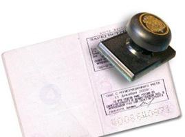 Оформление временной прописки – что нужно учесть и где оформить регистрацию по месту пребывания?