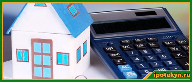 калькулятор закрытия кредита