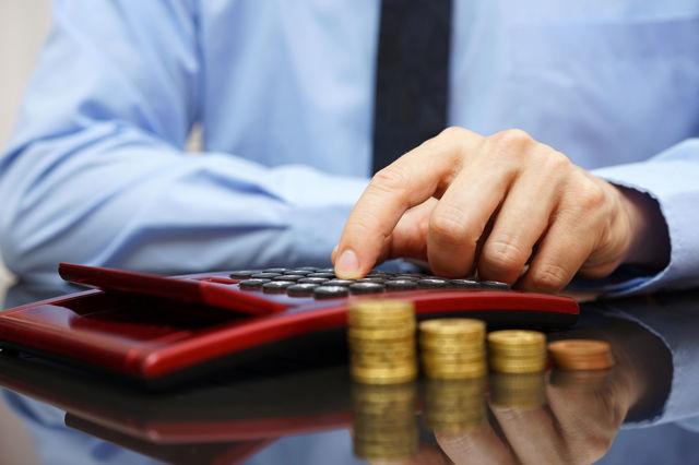 Можно ли узнать свои долги в налоговой по фамилии?