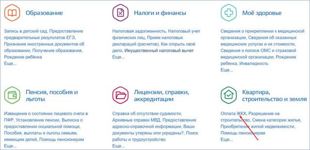 quickcash ru кредит