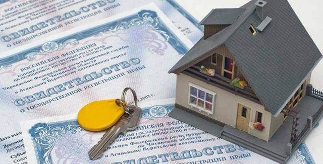 Процедура оформления документов на дом: пошаговая инструкция