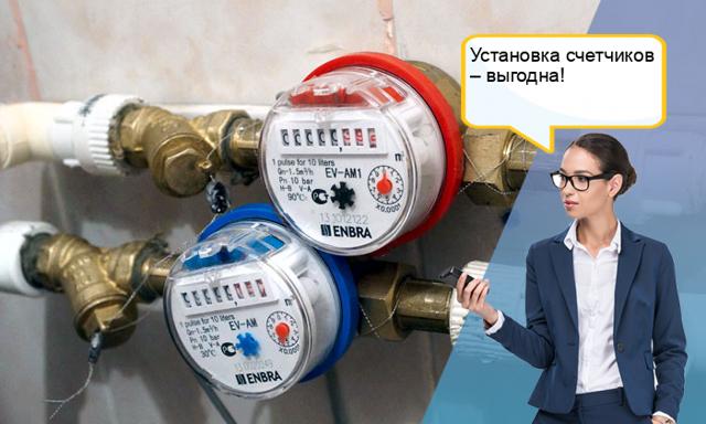 Потребление воды на человека в сутки, правила расчета норм потребления, расходов на воду, норма потребления в месяц