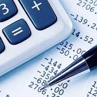 Где можно узнать свои налоги и начисленные суммы?
