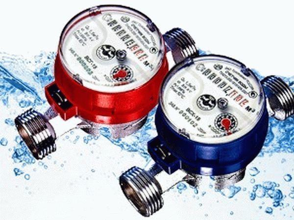Что такое водоотведение в квитанции ЖКХ - что включает, как платить?