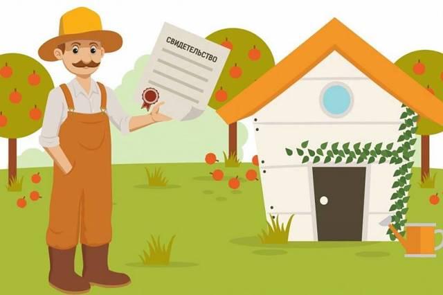 Регистрация построенного дома на собственном участке, как правильно оформить документы, особенности процедуры