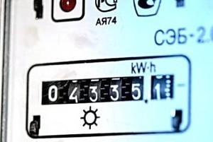 Проверка электрического счетчика как путь к экономии бюджета