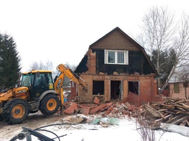 Разрешение на снос частного дома: порядок получения