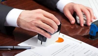 Нужно ли заверять договор дарения у нотариуса по закону{q}