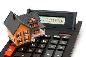 Как выгоднее гасить ипотеку: можно ли существенно сократить переплату, если закрыть кредит досрочно