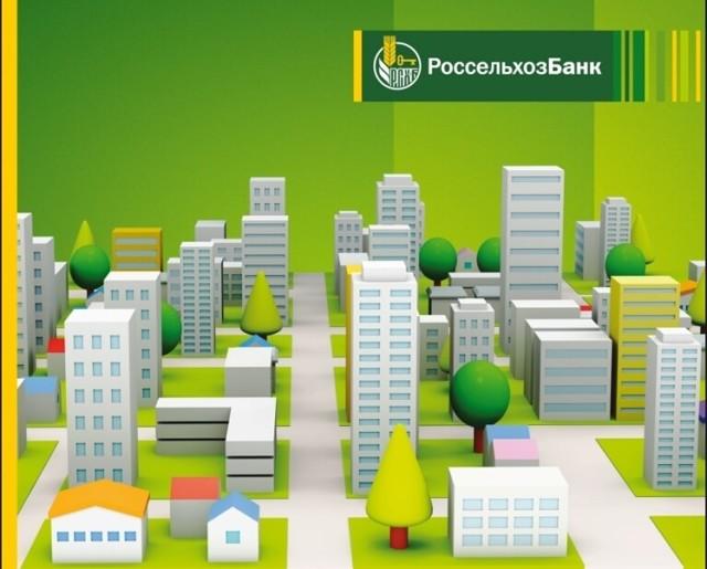 Сбербанк кредит на строительство частного дома в сельской местности