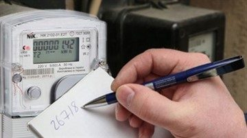 Как правильно считать показания домашнего электросчетчика?