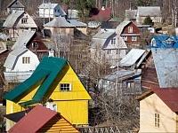 Приобретение жилья и льготы при покупке квартиры